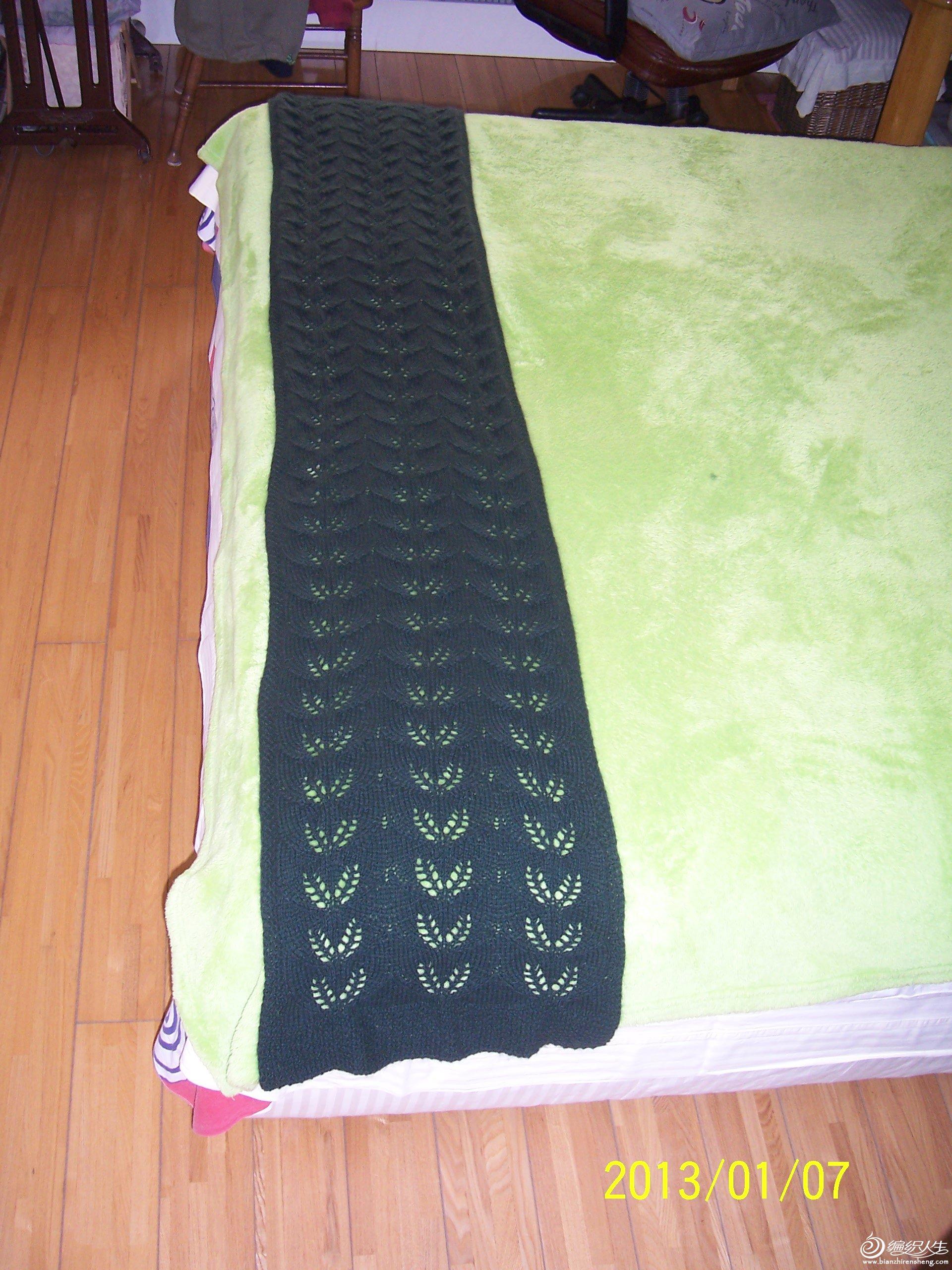 鹿王貂绒线墨绿色围巾 005.JPG