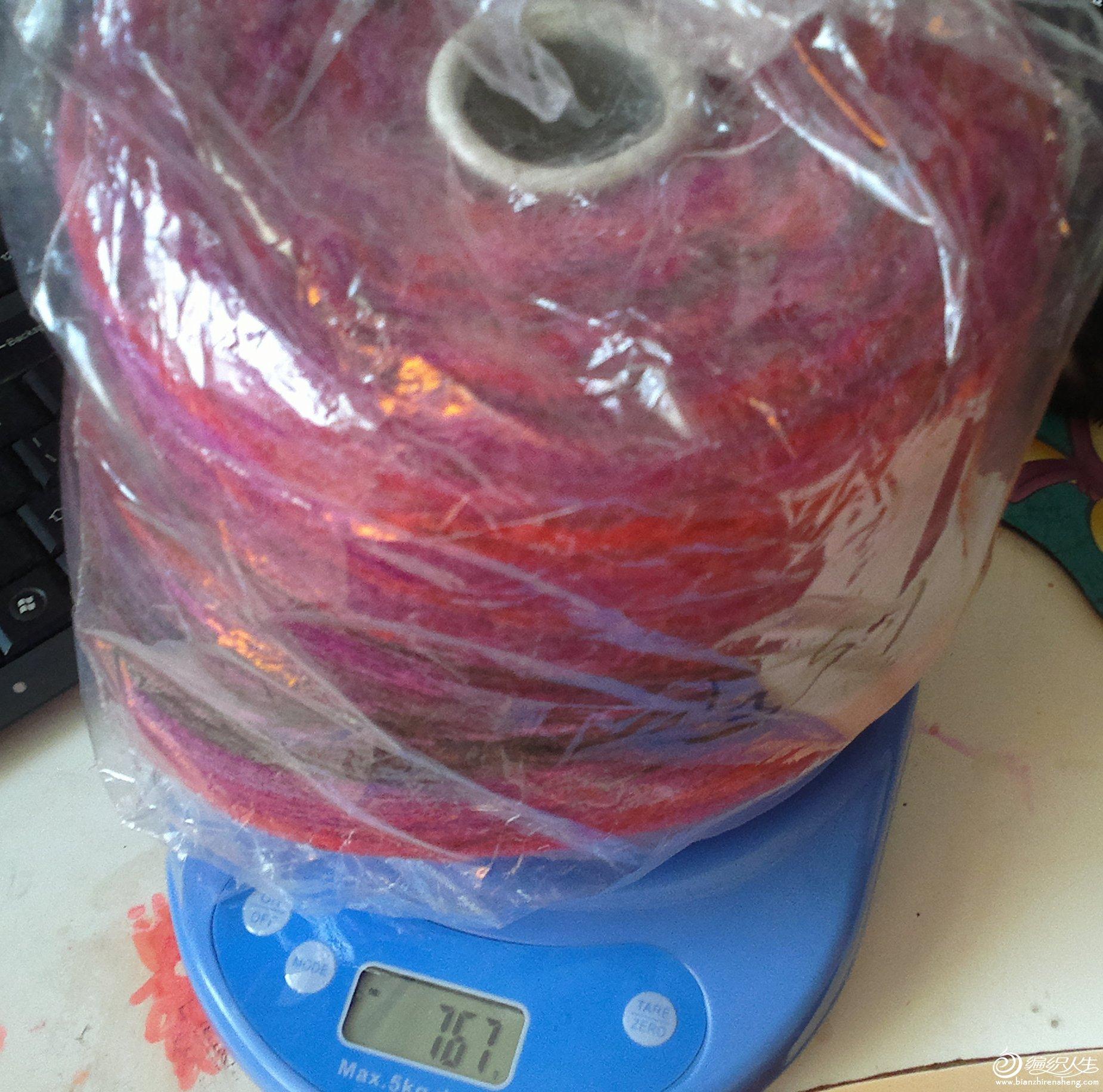 桢桢家马海35一斤