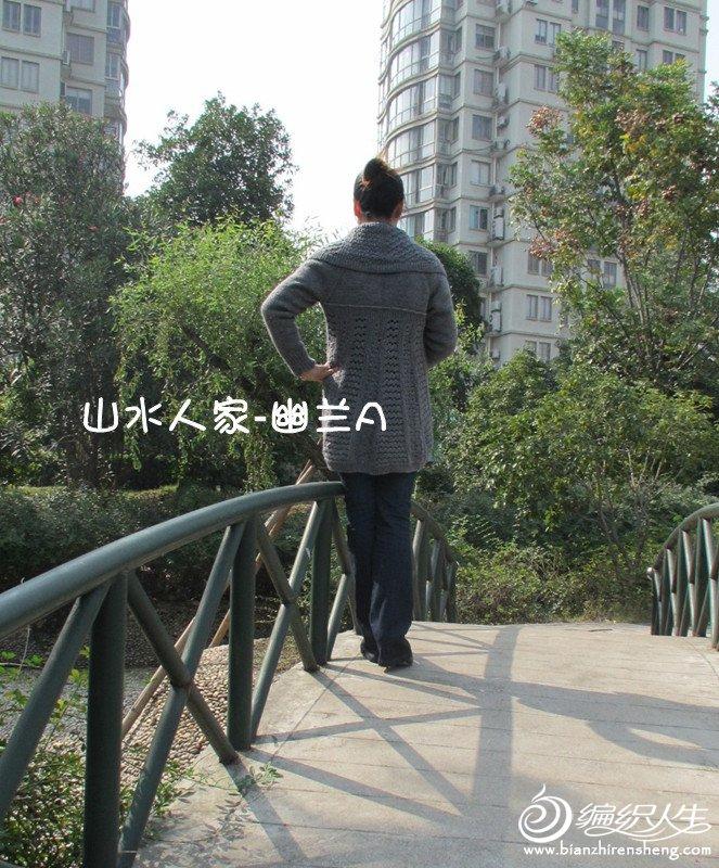 山水人家-幽兰A.jpg