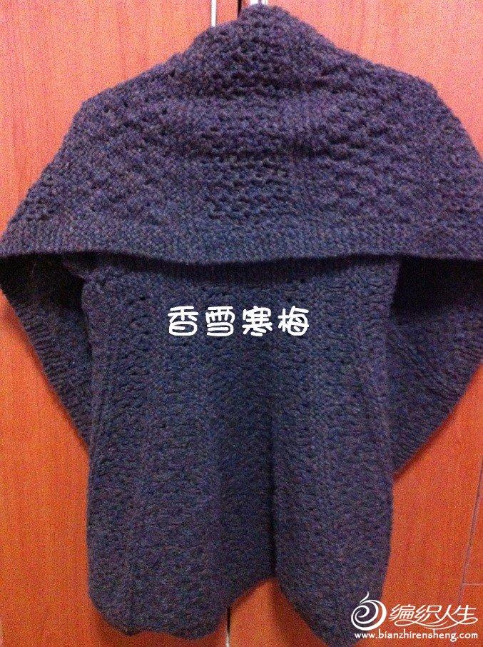 香雪寒梅.jpg