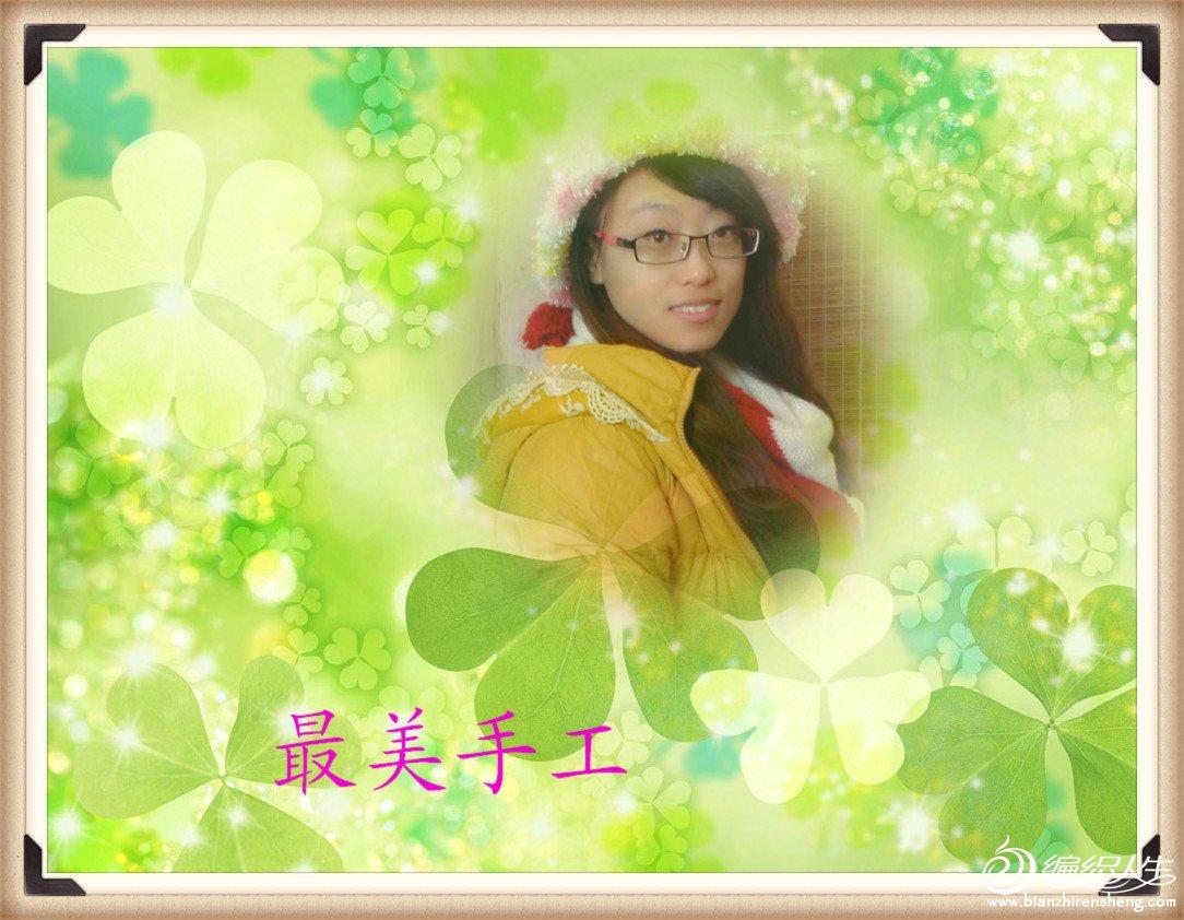 DSC05326_meitu_1.jpg