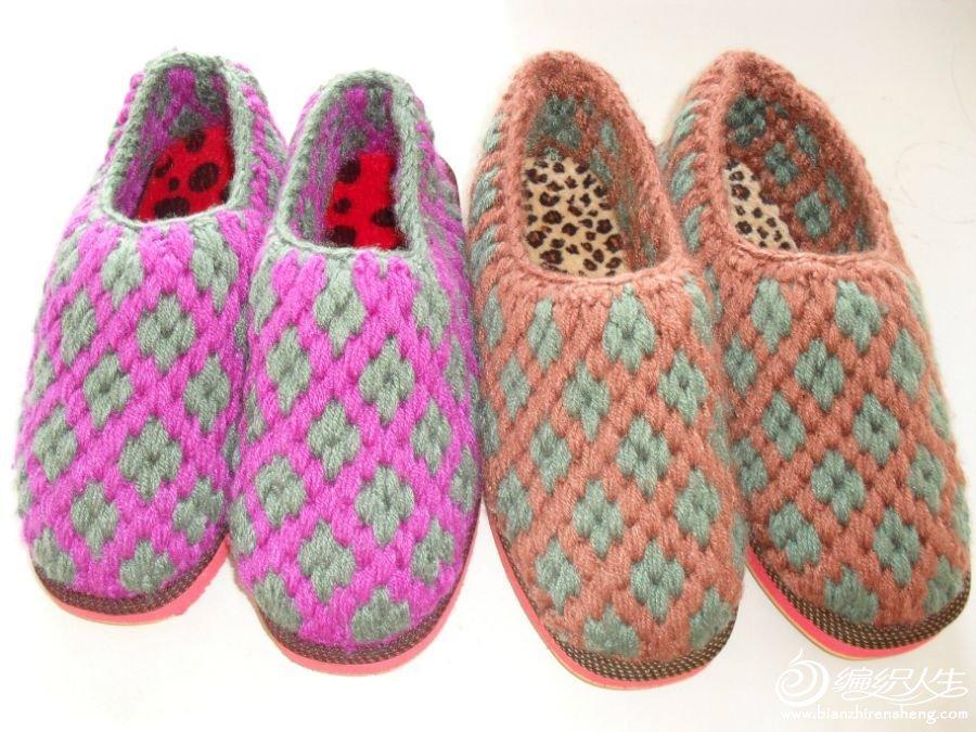 去年春节前完成的拖鞋