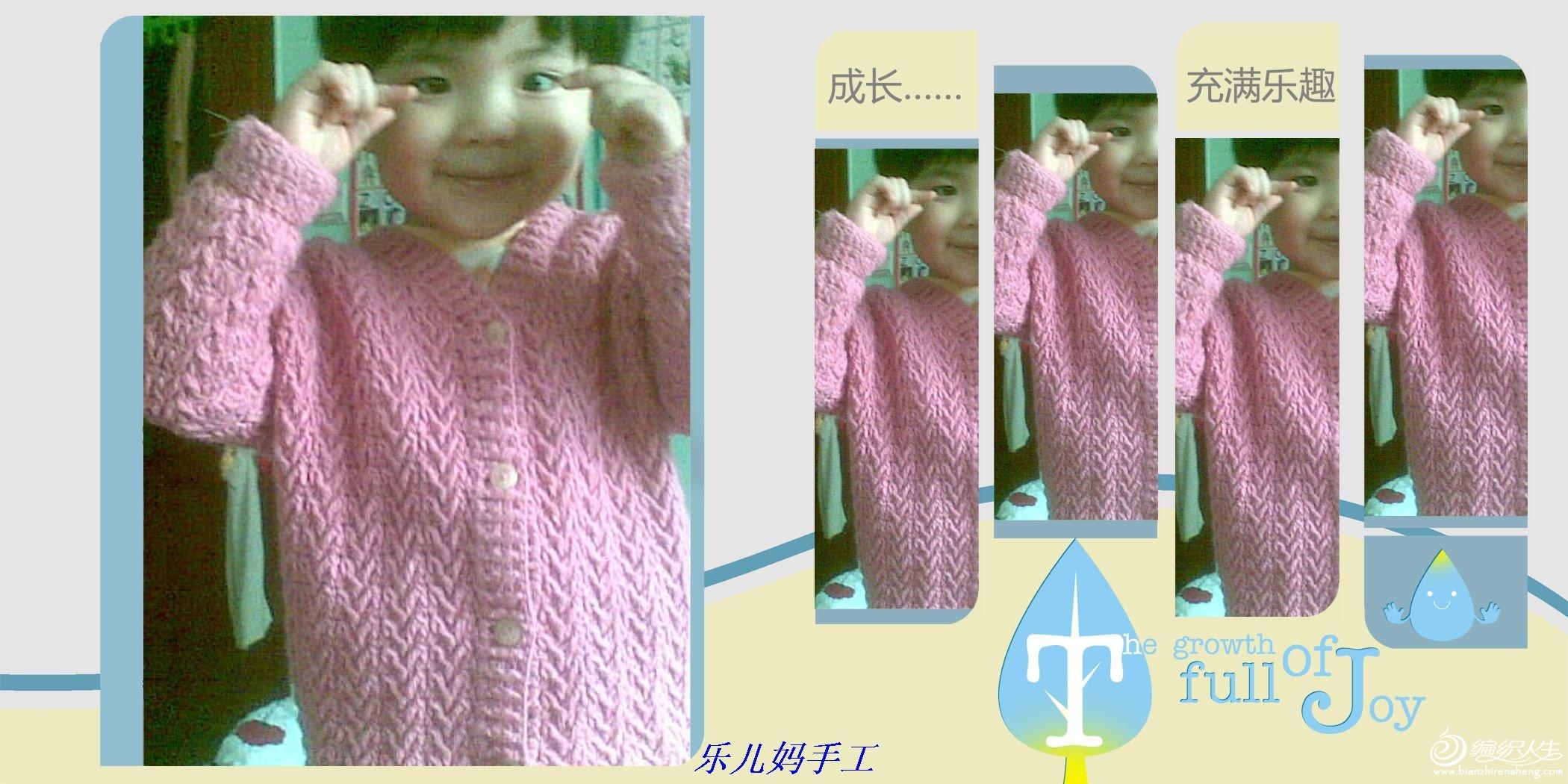 20130114(016_3).jpg