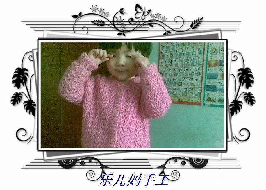 20130114(016_6).jpg