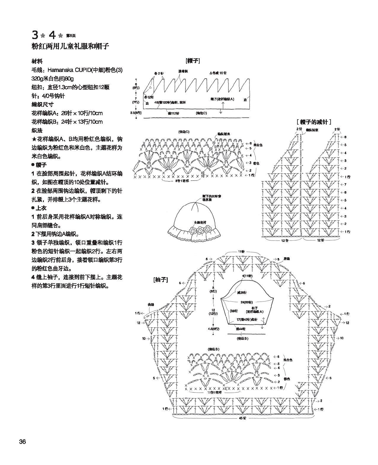 织法_页面_1.jpg
