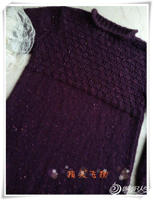 紫4.jpg