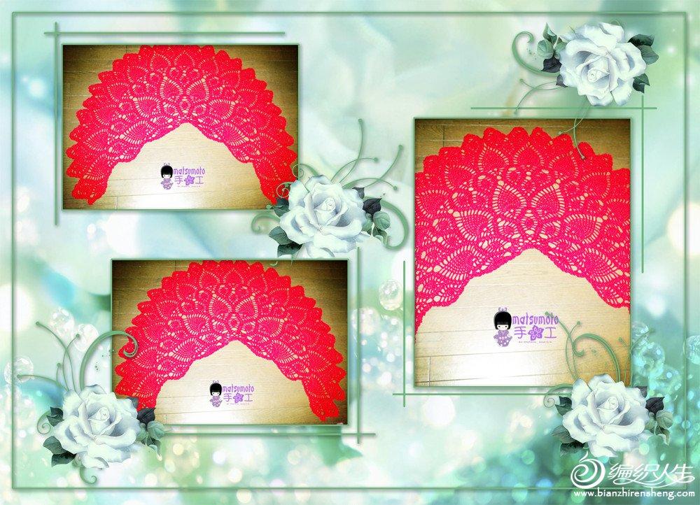 菠萝披肩2.jpg
