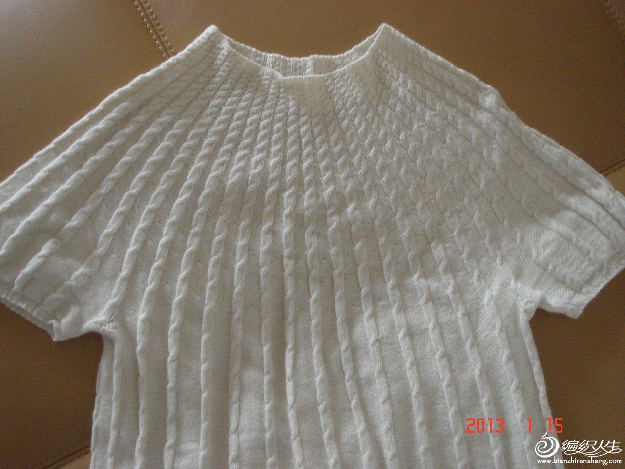 白色短袖1.JPG
