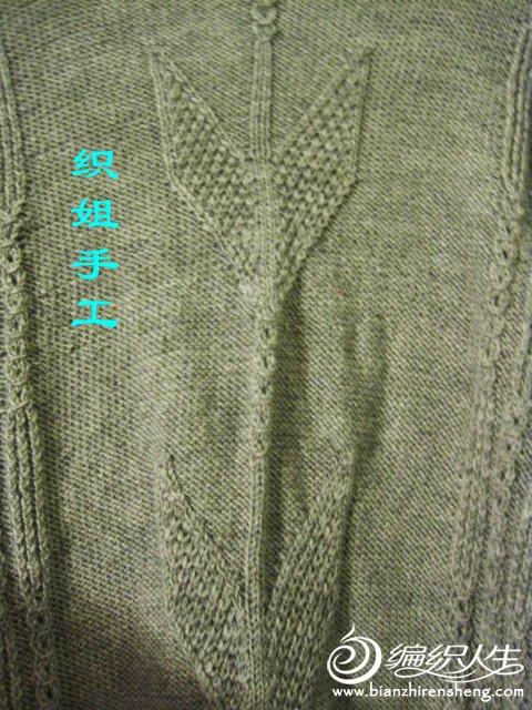 男士外套--织姐手工 (15).jpg