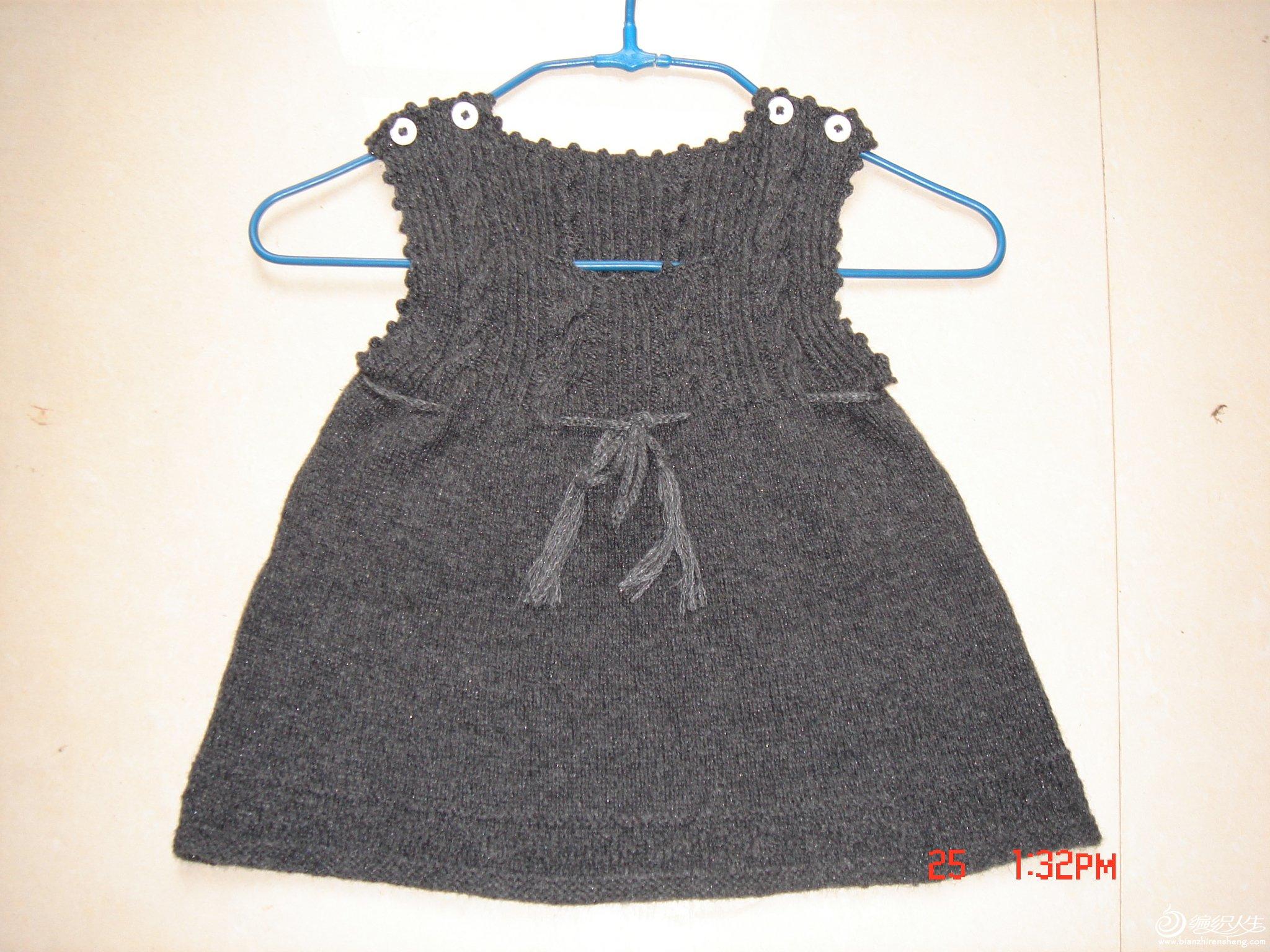 灰裙地1.JPG