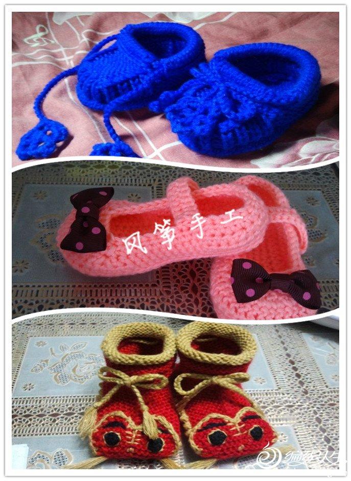 婴儿鞋合影.jpg