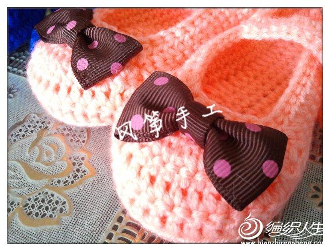 婴儿鞋粉红.jpg