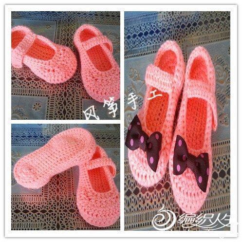 婴儿鞋粉红2.jpg