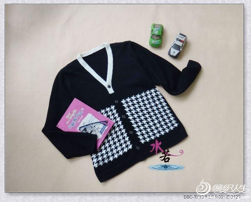 黑与白成品 (1).JPG