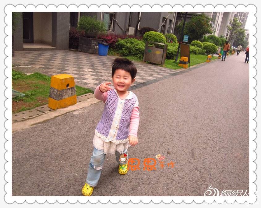 IMG_6850_副本.jpg