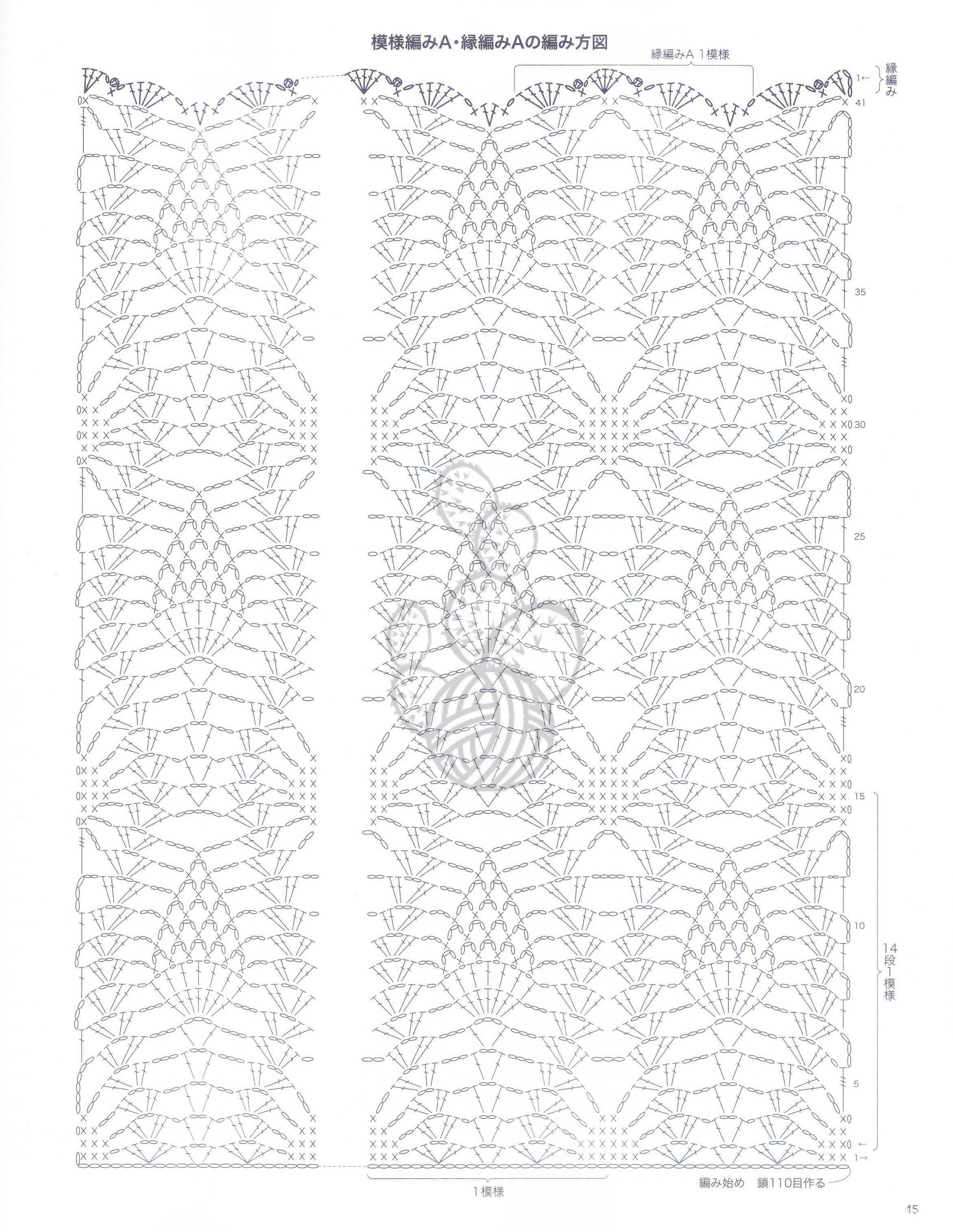 疏影图解3.jpg