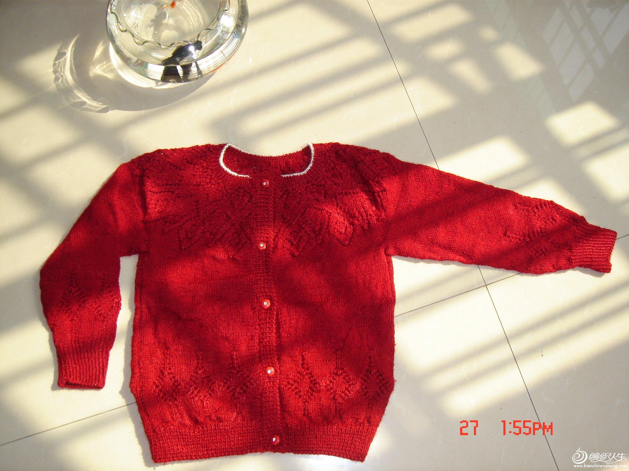 大红开衫2.JPG
