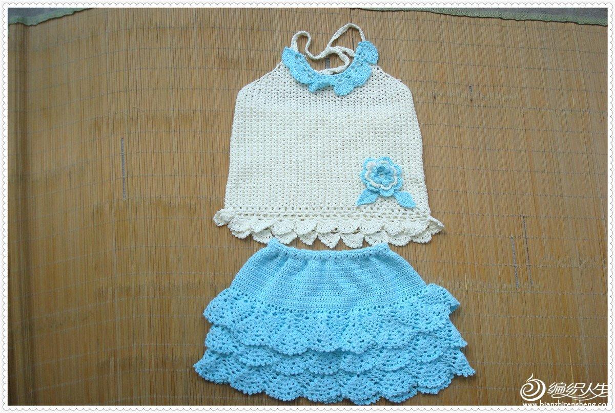 吊带公主裙1.jpg