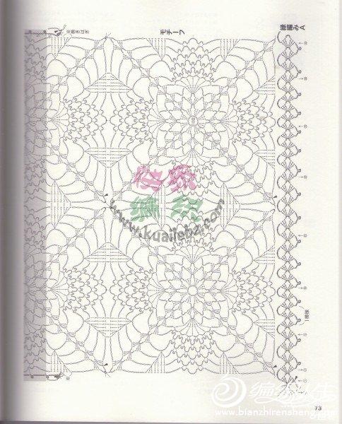 八片拼花3.jpg