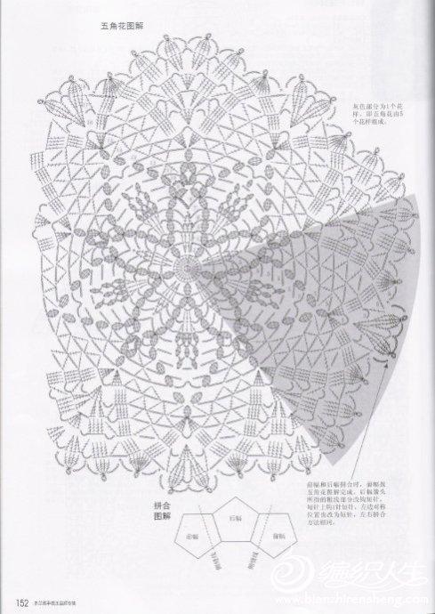 五角花2.jpg