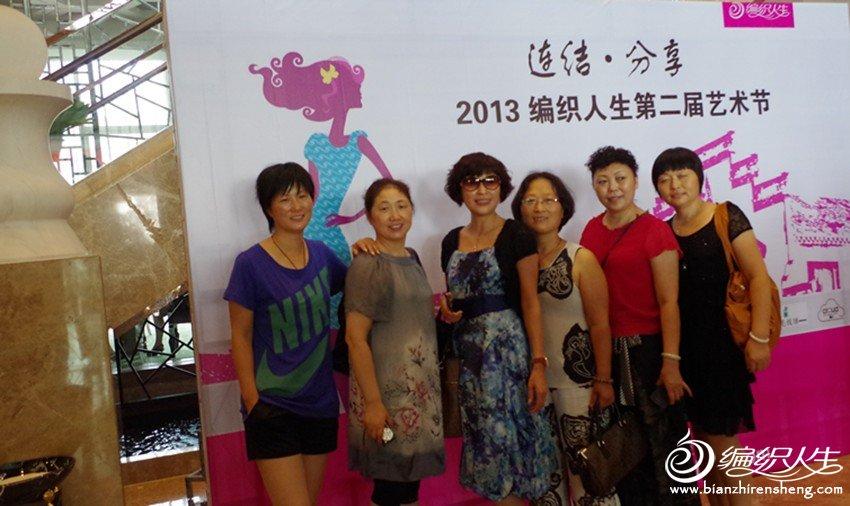 QQ图片20130813123908.jpg