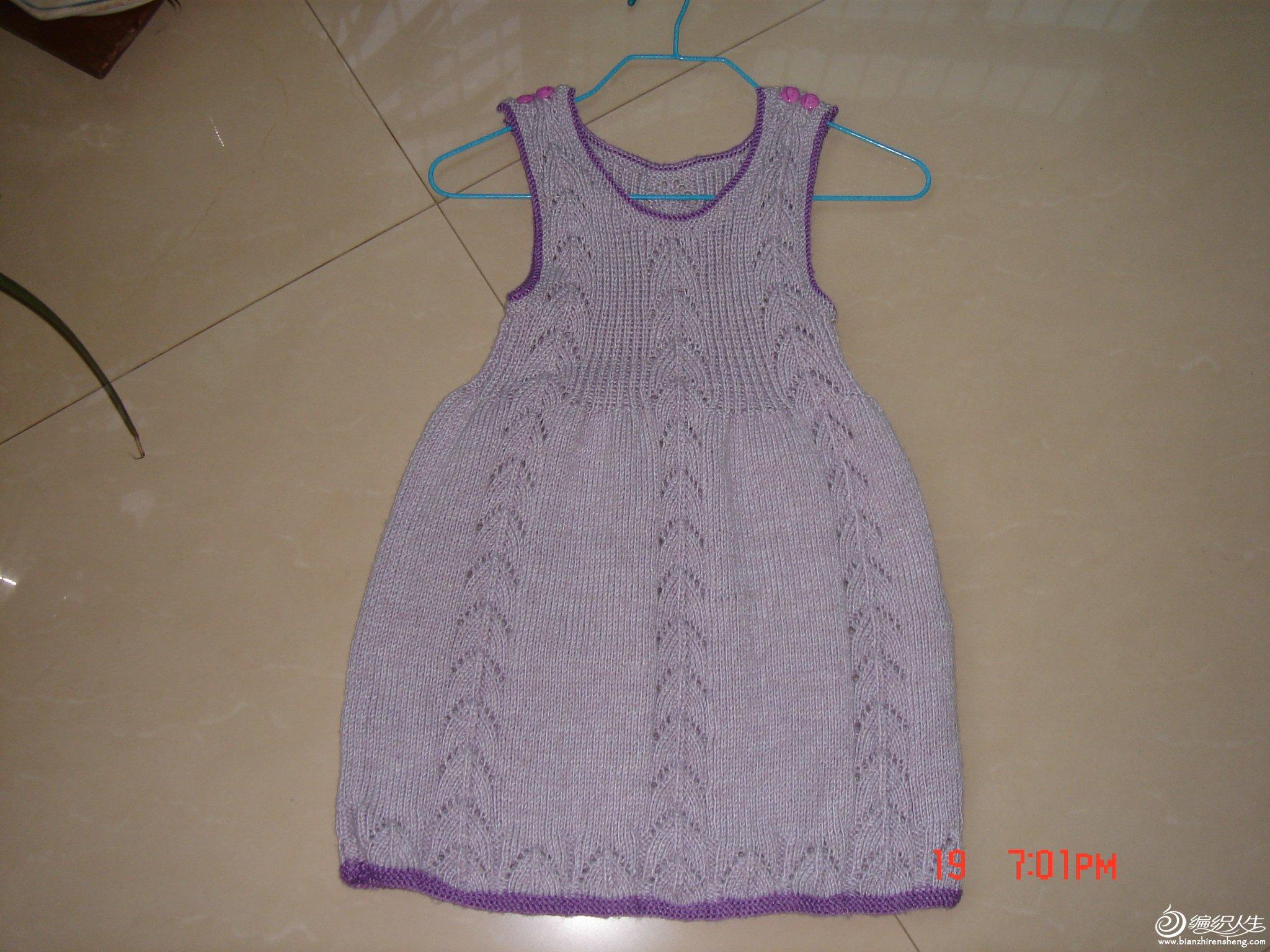 浅紫背心裙地2.JPG