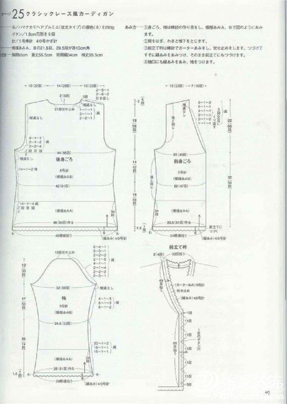 0SRC503-11.jpg