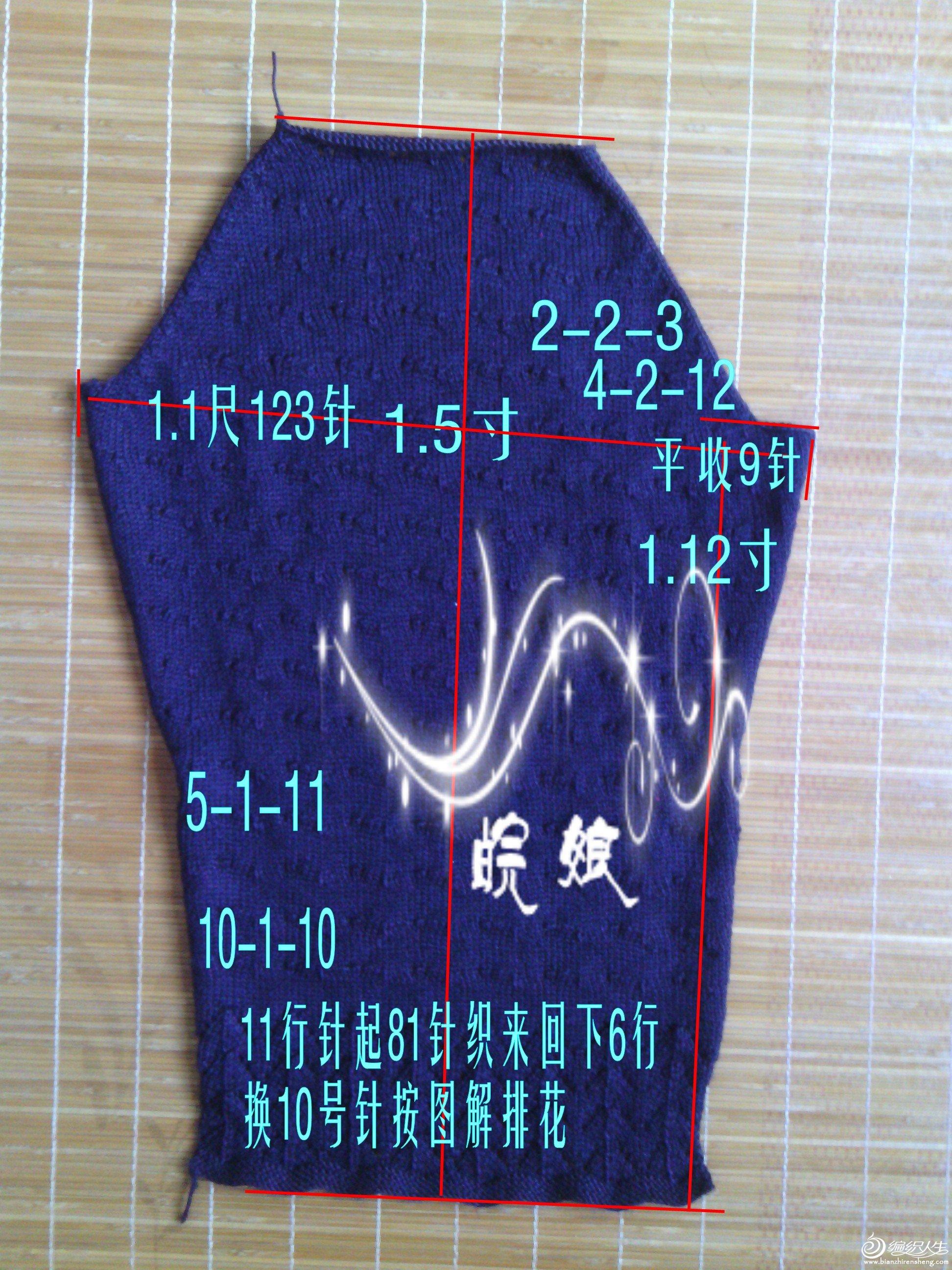 IMG_20130821_155909_conew1.jpg