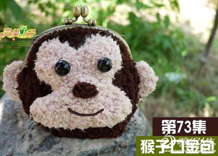 第73集-猴子.jpg