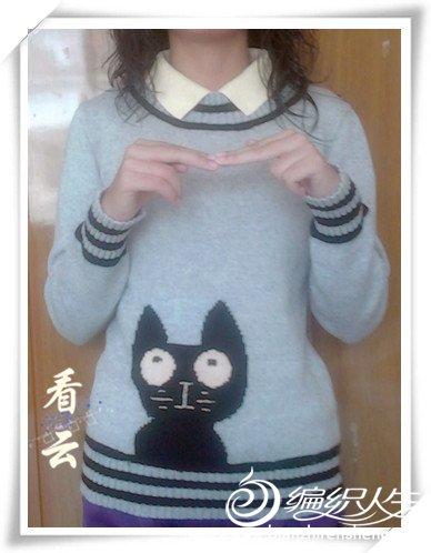 IMG_20131007_160444_副本.jpg