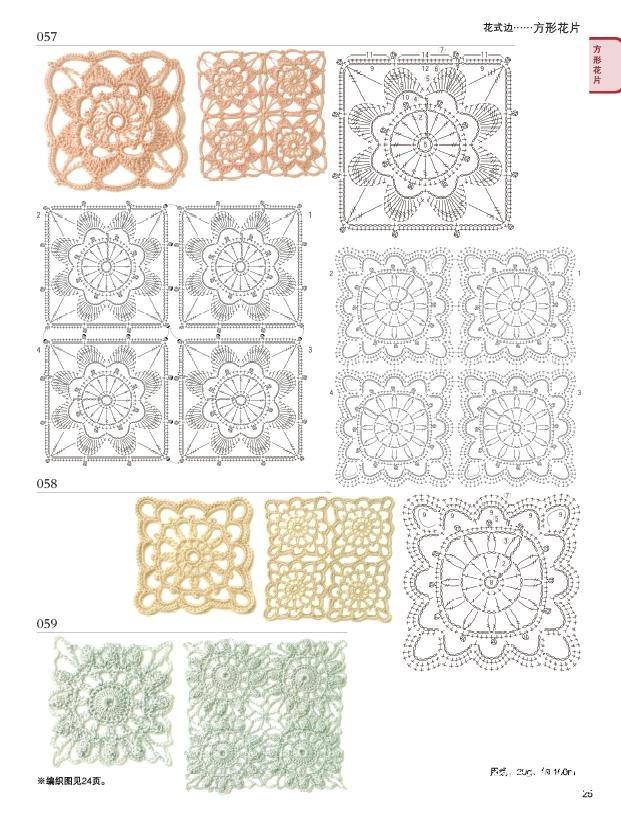 页面提取自-花片钩编 装饰花边300(1-112)-2-1.jpg