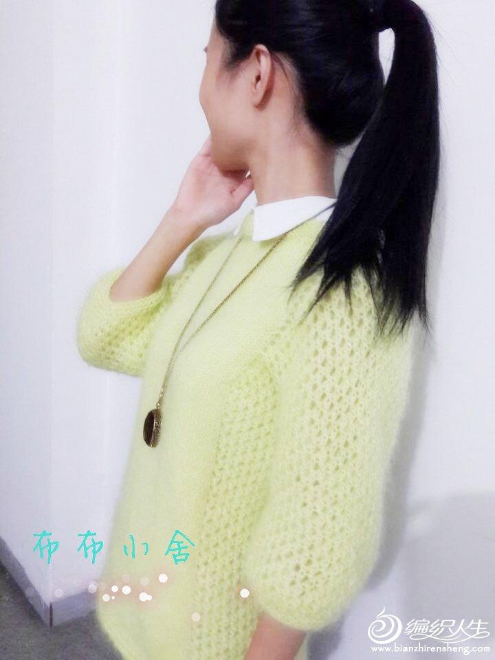 QQ图片20131112213309_副本.jpg