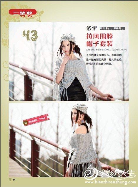 QQ图片20131205102253.jpg