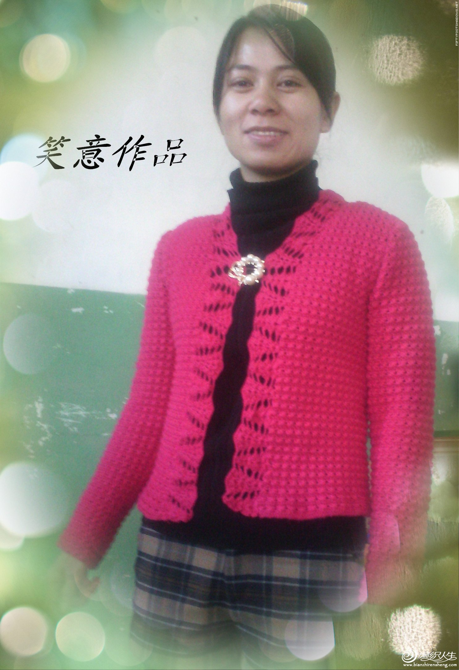 IMG_20131228_093944_副本.jpg