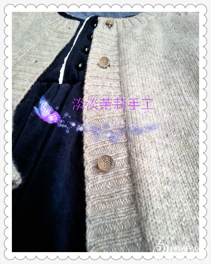 C360_2013-12-29-10-21-58-546.jpg