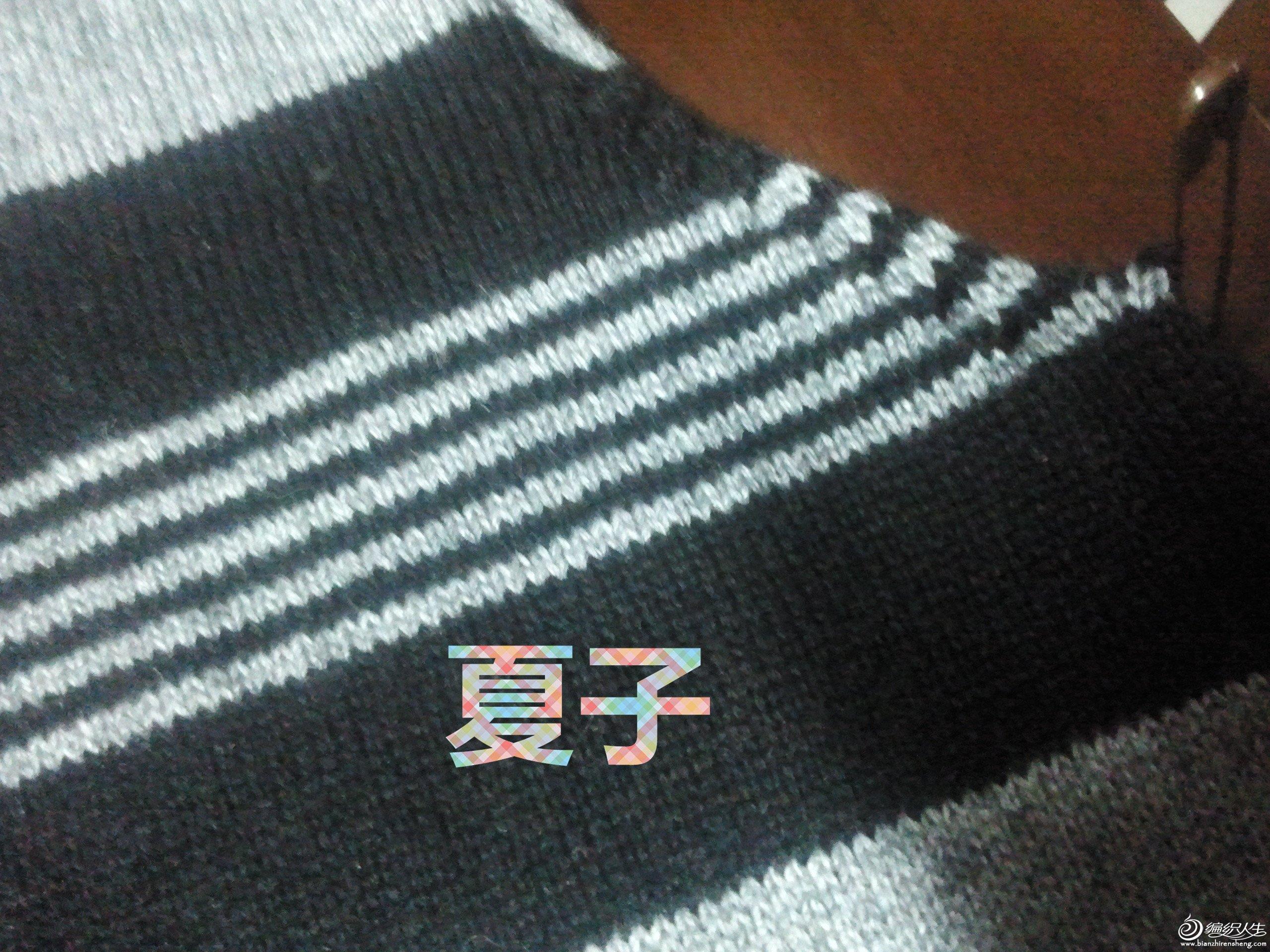 2013-11-24 15.48.13_副本.jpg