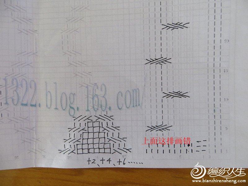 IMG_4875_副本.jpg