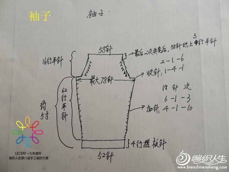 IMG_4964_副本.jpg