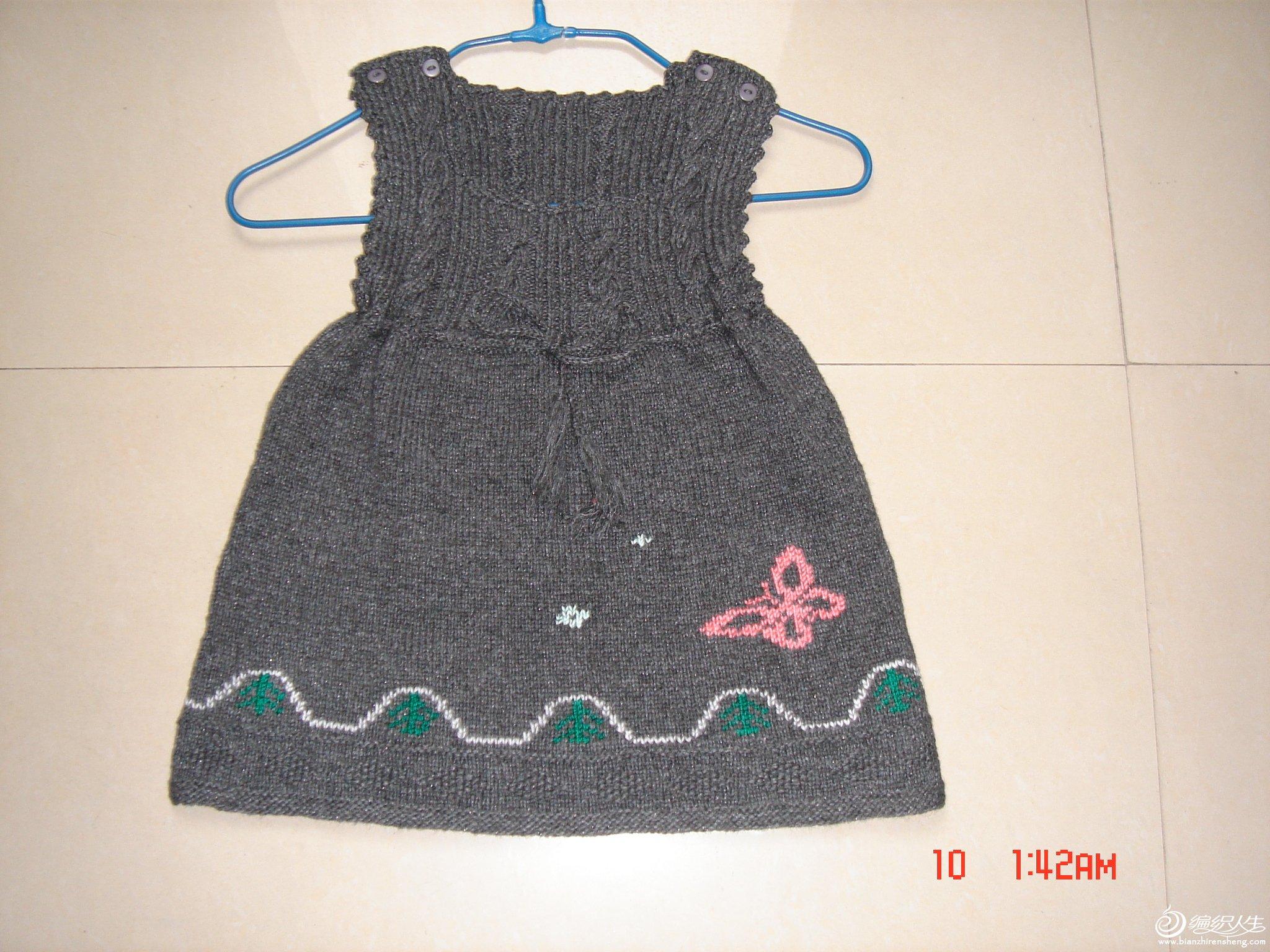 灰裙2.JPG