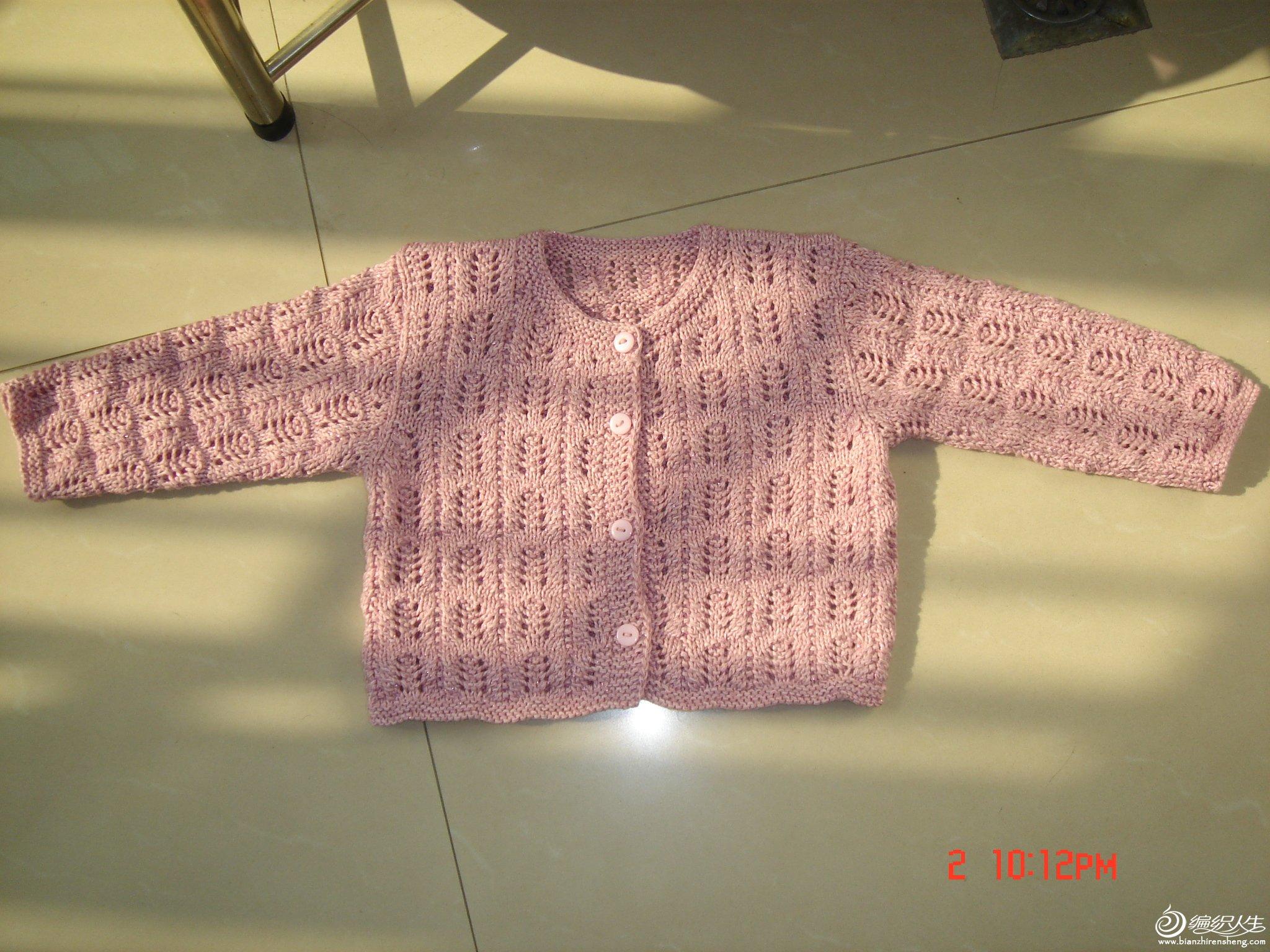 浅粉衣0.JPG