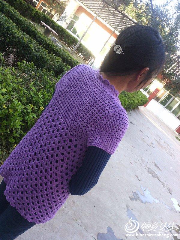 IMG_20140222_180415.jpg