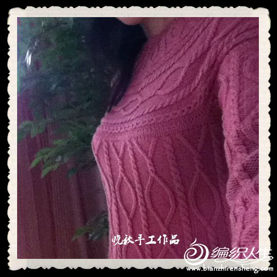 QQ图片20140311202512_副本.jpg