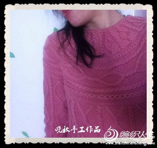 QQ图片20140311202655_副本.jpg