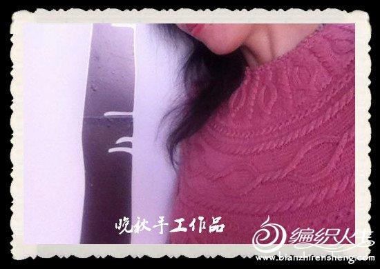 QQ图片20140311202752_副本.jpg