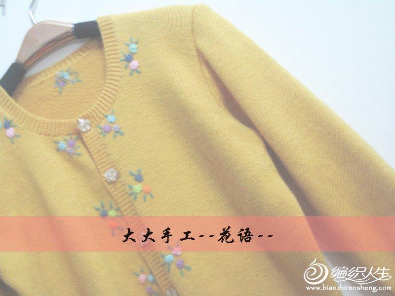 6IMG_8563_副本.jpg