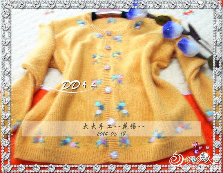 IMG_8546_副本.jpg