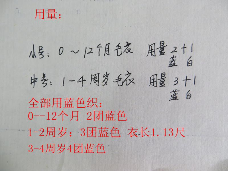 IMG_6857_副本.jpg