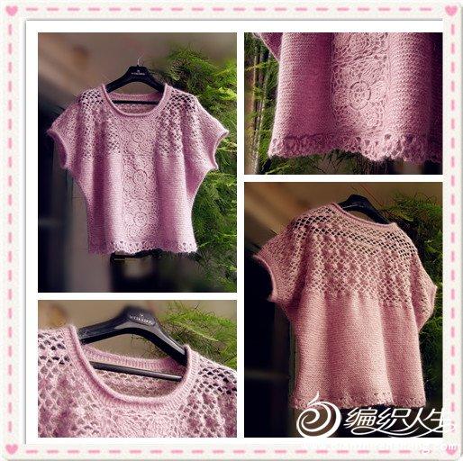 粉色马海毛钩织结合短袖衣22.jpg