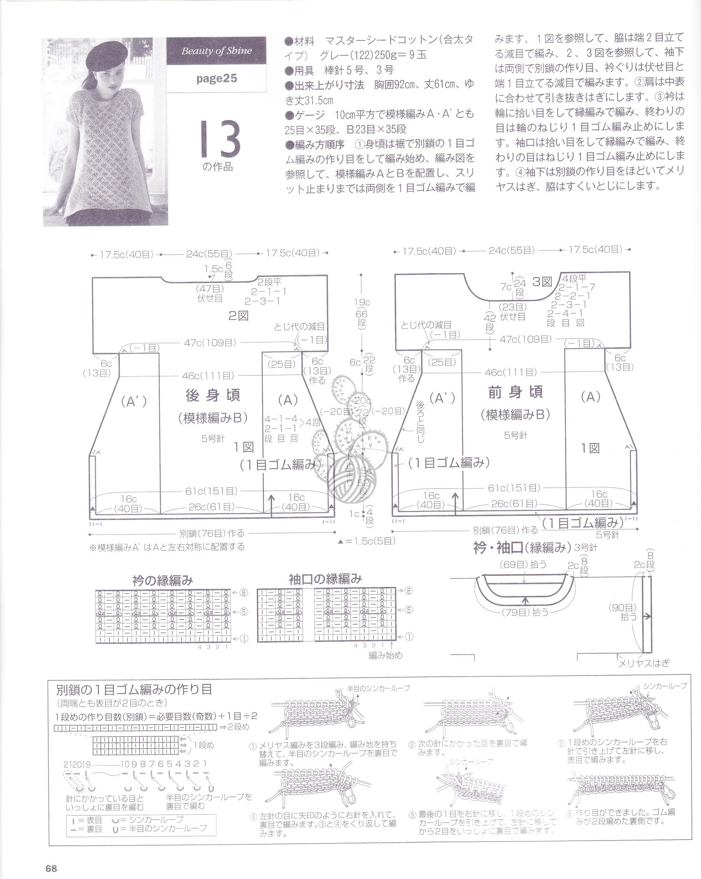 conew_img_0068.jpg