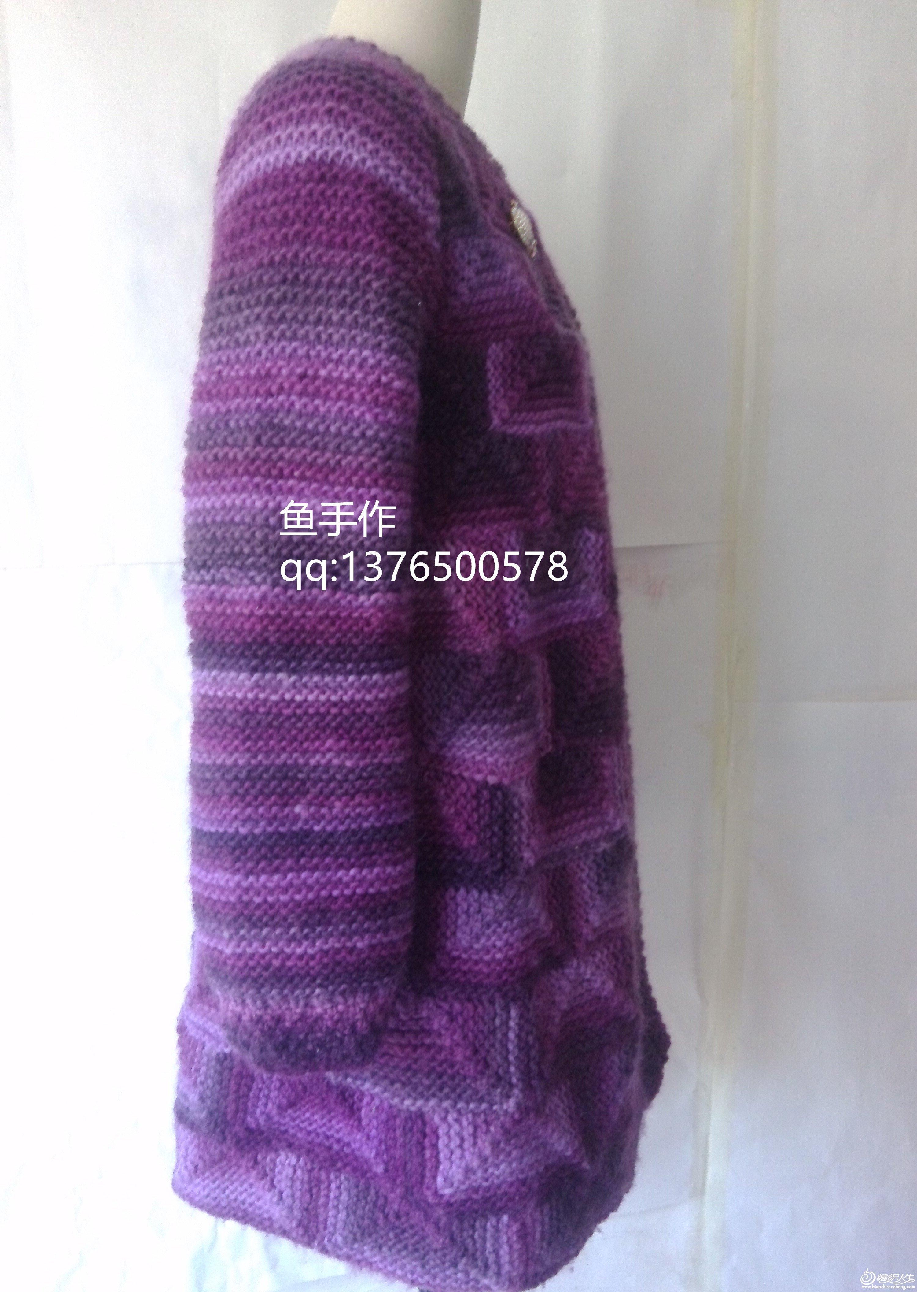 紫马海和金疙瘩马海